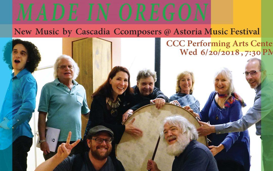 Made in Oregon @ Astoria Music Festival